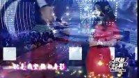 潘长江 潘阳 父女兵-- 天津卫视2012 跨年晚会