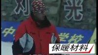 CCTV央视双板滑雪教学教程(零基础开始)  02