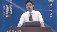 李兆山:APQP产品质量先期策划(6)