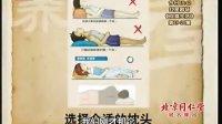"""养生堂-谈""""骨""""论""""筋""""-脊柱(4)-脊柱侧弯、腰椎椎间盘突出按摩"""