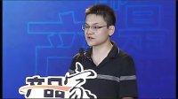 吕晋杰:产品传播渠道要抓眼球 高清