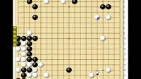 围棋对局复盘—刘乾利