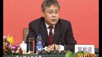 警世录:2012中国股市警世录