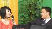 11唐渊授课风格-访谈-阿里巴巴谈责任2007.03.30