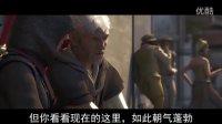 【超清】《刺客信条:余烬》完整版中文字幕