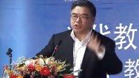 职业认同与专业发展——朱永新在《当代教育家沙龙》上的总结发言