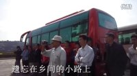 梅县松口沙田柚协会参观兴宁龙威果场