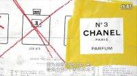 香水广告--法国CHANEL香奈儿Inside CHANEL第一章:《N°5》--海岸明灯广告分享