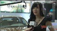 韩国第一美女车模黄美姬引爆广州车展