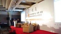 ECIS2011Fall—上海市嘉定区区委常委、副区长费小妹致辞