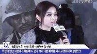 韩国SSTV 登陆之日 范冰冰采访
