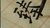 学写毛笔字7