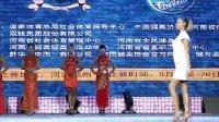 2011年回力轮胎杯健身公开赛郑州赛区