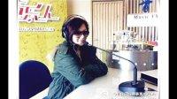 卫兰谈Janicebar - 广东电台 《你好,微博》(part 1) - 20111114