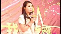 """【""""安琪杯""""_网路麦霸_女子K歌_20强晋级赛】世界超级小姐助威"""
