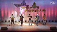 丽水市第6届原创歌曲大赛《青春》