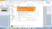 edius教程--1软件的安装