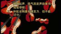 童声合唱训练学视频教程1.3