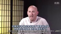 【七印部落】MartyCagan谈产品系列之用户测试 第四集
