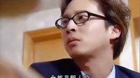 香港奇案实录之老千计死人财-第01集