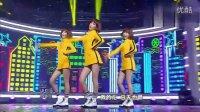 [杨晃]李小龙短裙登场!韩国可爱美女组合Orange Caramel最新现场  上海之恋