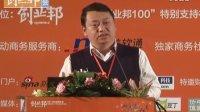 九安医疗刘毅:一个创业CEO的苦与乐【创业邦年会】