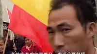 2011年福建永定汤湖赖氏祭祖活动