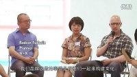 青年志沙龙-社群营销