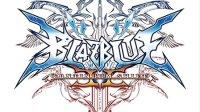 PSP游戏《BlazBlue Continuum Shift II》OST音乐精选 Altar
