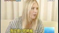 東森晚間新聞-全球最美女球星!莎拉波娃報到