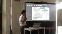 珠三角技术沙龙之9月广州:Web开发专场-3
