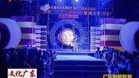 """东莞塘厦:打造""""平民""""文化品牌20111215 广东新闻联播"""