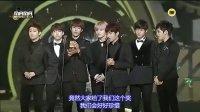 【M漠o】 2013MAMA颁奖典礼完整版中文字幕3部 131122韩国群星