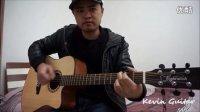 Kevin录制 拉维斯吉他 N-550D 真实评测试听