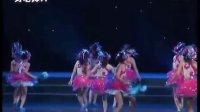 [最热]第六届小荷风采《又见小兰花》校园儿童舞蹈[提供:haolaoshi.tv]