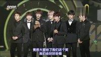 [V]2013MAMA亚洲音乐颁奖典礼.3部.高清中字