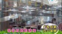 第十届金宇家居文化节品牌展示