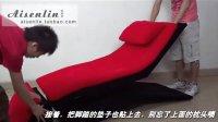 单人懒人沙发沙发床摇摇椅躺椅午休沙发宜家