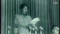 毛主席当年讲话视频