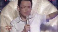 天生我才20110904-2(..(广东卫视广告)..)
