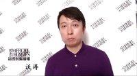 《时装男士L'OFFICIEL HOMMES》8月韩庚封面拍摄花絮