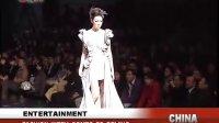China fashion week begins CB1031-19