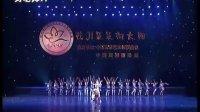 [最热]第六届小荷风采《山哈戏线狮》校园儿童舞蹈[提供:haolaoshi.tv]