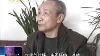 桂林百岁老人很给力:上百俯卧撑 轻松玩哑铃131124新闻在线