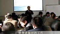 中层管理系统提升《高效做事,有效管人》-柳瑞军老师培训视频