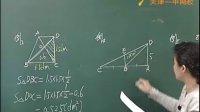 规则图形面积的计算