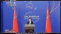 全球零距离(广东卫视广告):利比亚竞技场,中国的得与失?!