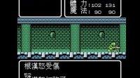 创世纪英雄传(中文版全流程)IIII