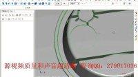 mastercamX5视频教程之钢料加工全过程010