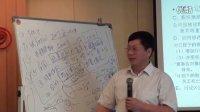 深圳伍健康老师:股权激励--留住核心人才2